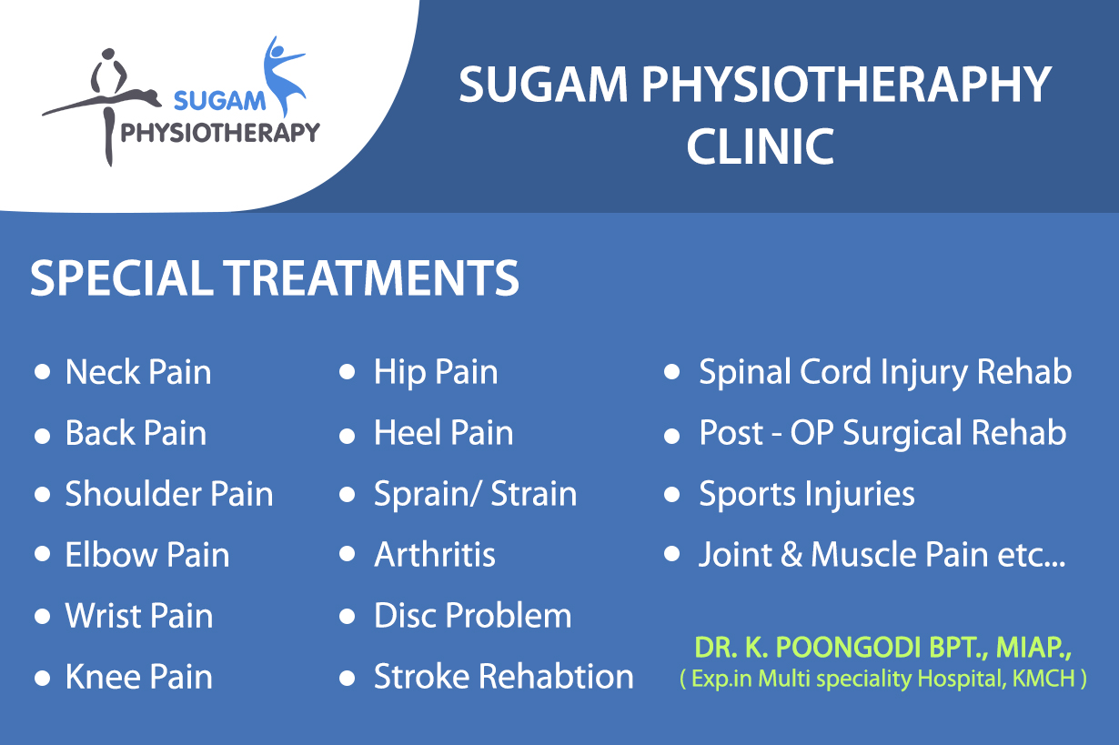 Sugam Physiotherapy Clinic